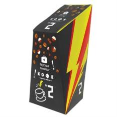 Кофе в зернах «Взрывная энергия»