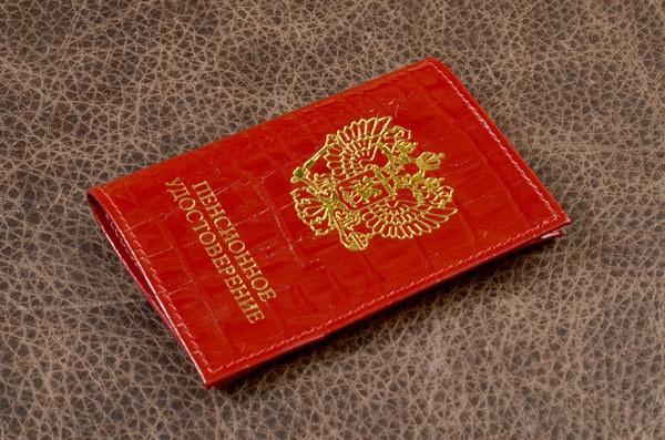 Обложка для пенсионного удостоверения (красный, кожа)