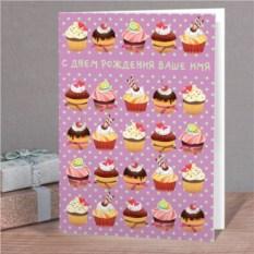 Именная открытка Десерт