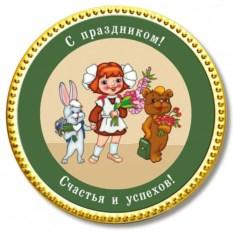 Шоколадная медаль «Добрые друзья»