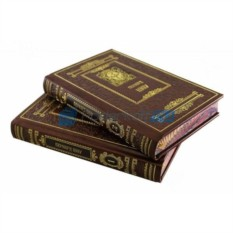 Собрание сочинений Б. Шоу в 2-х томах