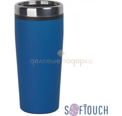 Синий термостакан с покрытием soft touch Европа