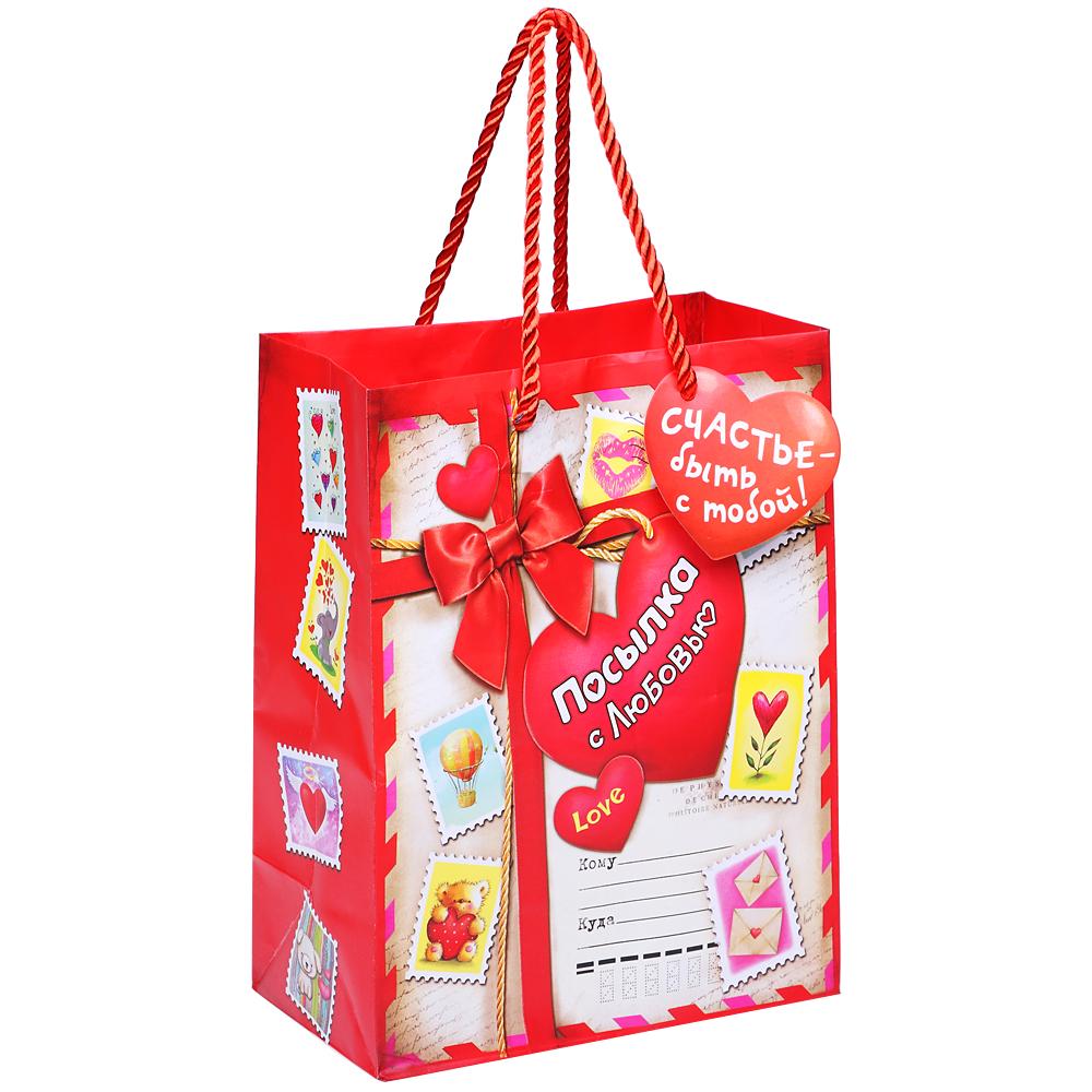 Подарочный пакет «Посылка с любовью»
