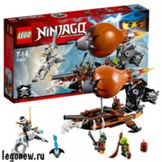 Конструктор Lego Ninjago Дирижабль-штурмовик