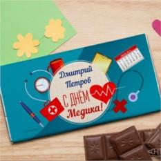 Шоколадная открытка Скорая помощь