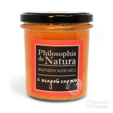 Фермерский крем-мед с ягодой Годжи Philosophiya de natura