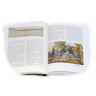 Книга Садово-парковое искусство России