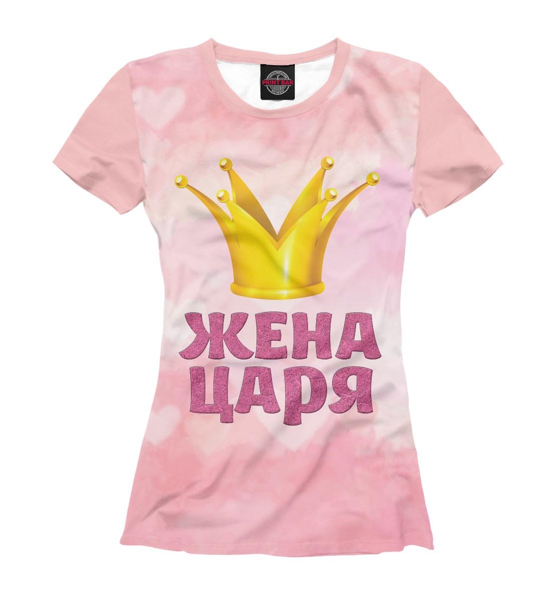 Женская футболка Жена царя