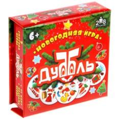Новогодняя настольная игра «Дубль Новогодний»