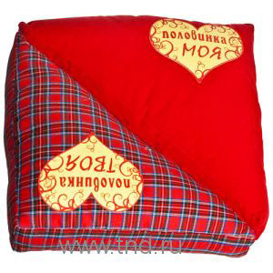 Подушка «Половинка»