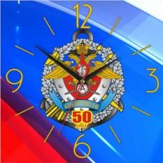 Настенные часы ПВ МО РФ