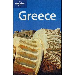 Книга «Греция»