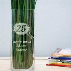 Именная ваза с гравировкой Медаль