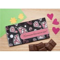 Шоколадная открытка Бриллианты