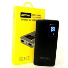 Внешний аккумулятор Power Bank Remax 16800 mAh