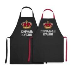 Парные фартуки «Король и королева кухни»