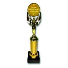 Наградная статуэтка Гению виртуального общения