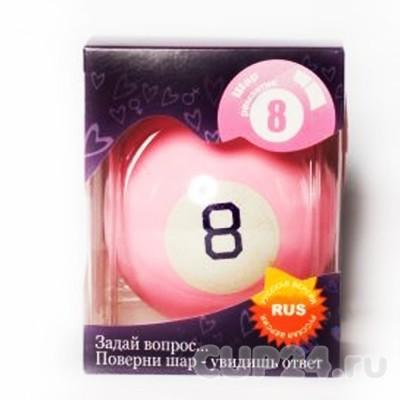 Магический шар Magic ball