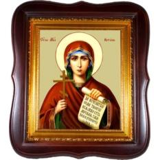 Наталия Никомидийская Святая мученица