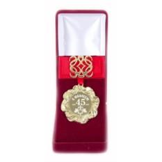 Ажурная медаль С Юбилеем 45 лет