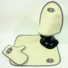 Комплект для бани с логотипом Kia