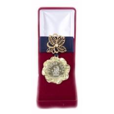 Медаль с цветком Лучший папа