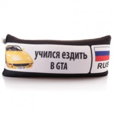 Автоподушка GTA