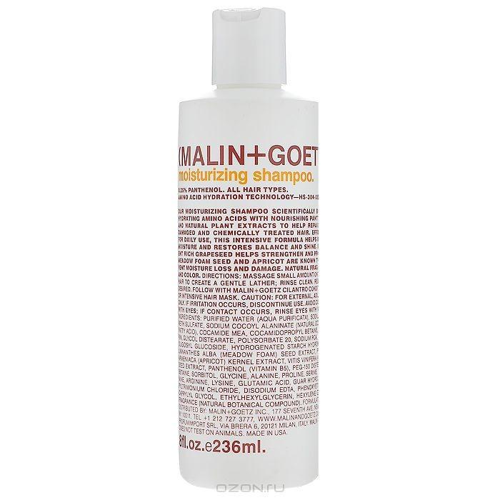 Шампунь Malin+Goetz, увлажняющий, для всех типов волос, 236 мл