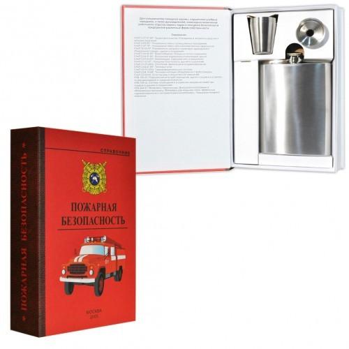 Книга-шкатулка Пожарная безопасность, три рюмки