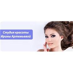 Сертификат Стрижка и укладка от Ирины Артемьевой