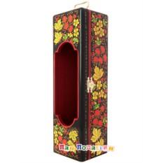 Шкатулка-футляр для вина с росписью Хохлома
