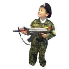 Карнавальный костюм Спецназ