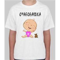 Детская футболка Очаровашка