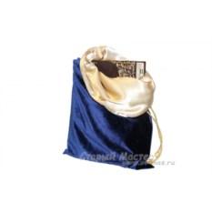 Подарочный мешочек №4, ультрамарин