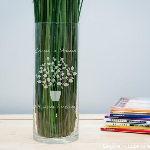 Именная ваза с гравировкой Дерево счастья