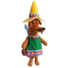 Мягкая игрушка «Пес Хосе»
