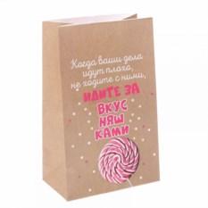Подарочный пакет без ручек Для вкусняшек