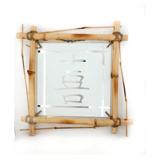 Иероглиф «Бамбук»
