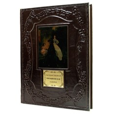 Подарочная книга Третьяковская Галерея на русском языке