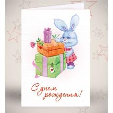 Поздравительная открытка «С Днем Рождения!»
