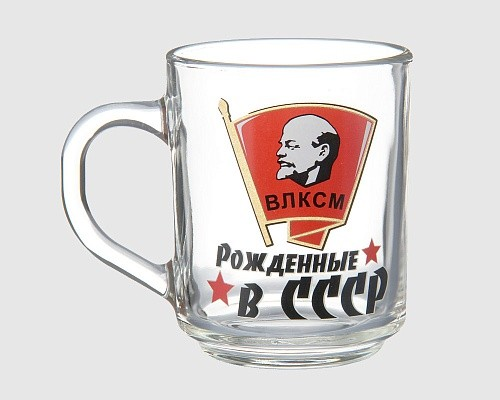 Кружка «ВЛКСМ»