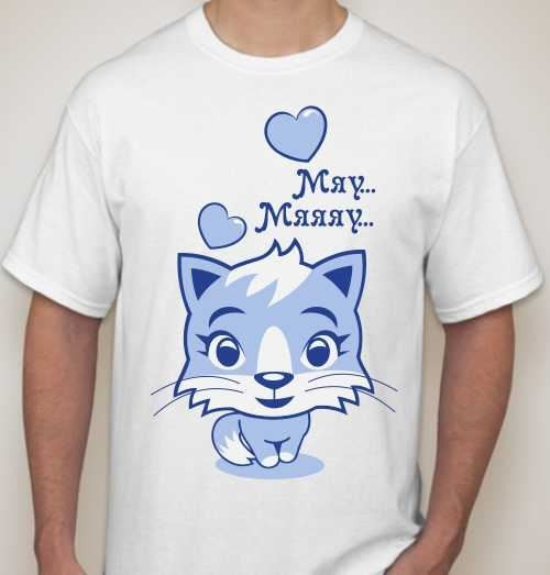 Мужская футболка Мурр – мяуу