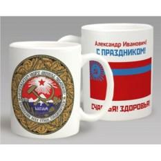 Именная подарочная кружка «Грузинская ССР»