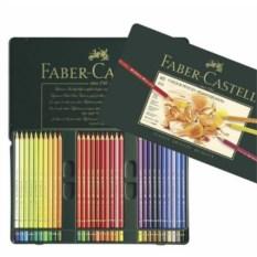 Цветные карандаши Polychromos (60 цветов)