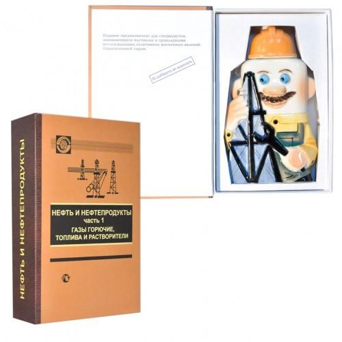 Книга-шкатулка Нефть и нефтепродукты