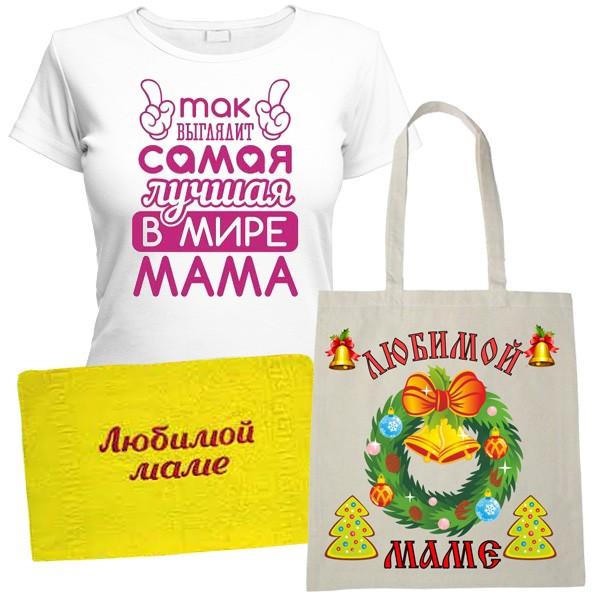 Набор подарочный Для любимой мамы, в сумке