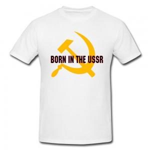Футболка BORN IN USSR