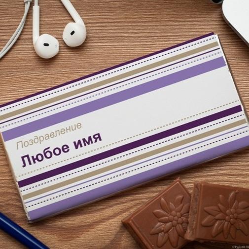Шоколадная открытка Поздравление выпускника