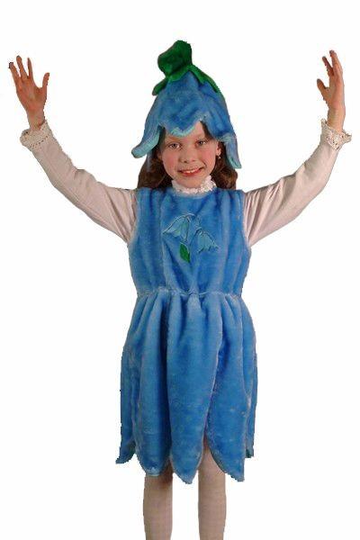 Карнавальный костюм Колокольчик, 3-7 лет