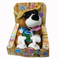 Интерактивная игрушка «Диджей-собачка»